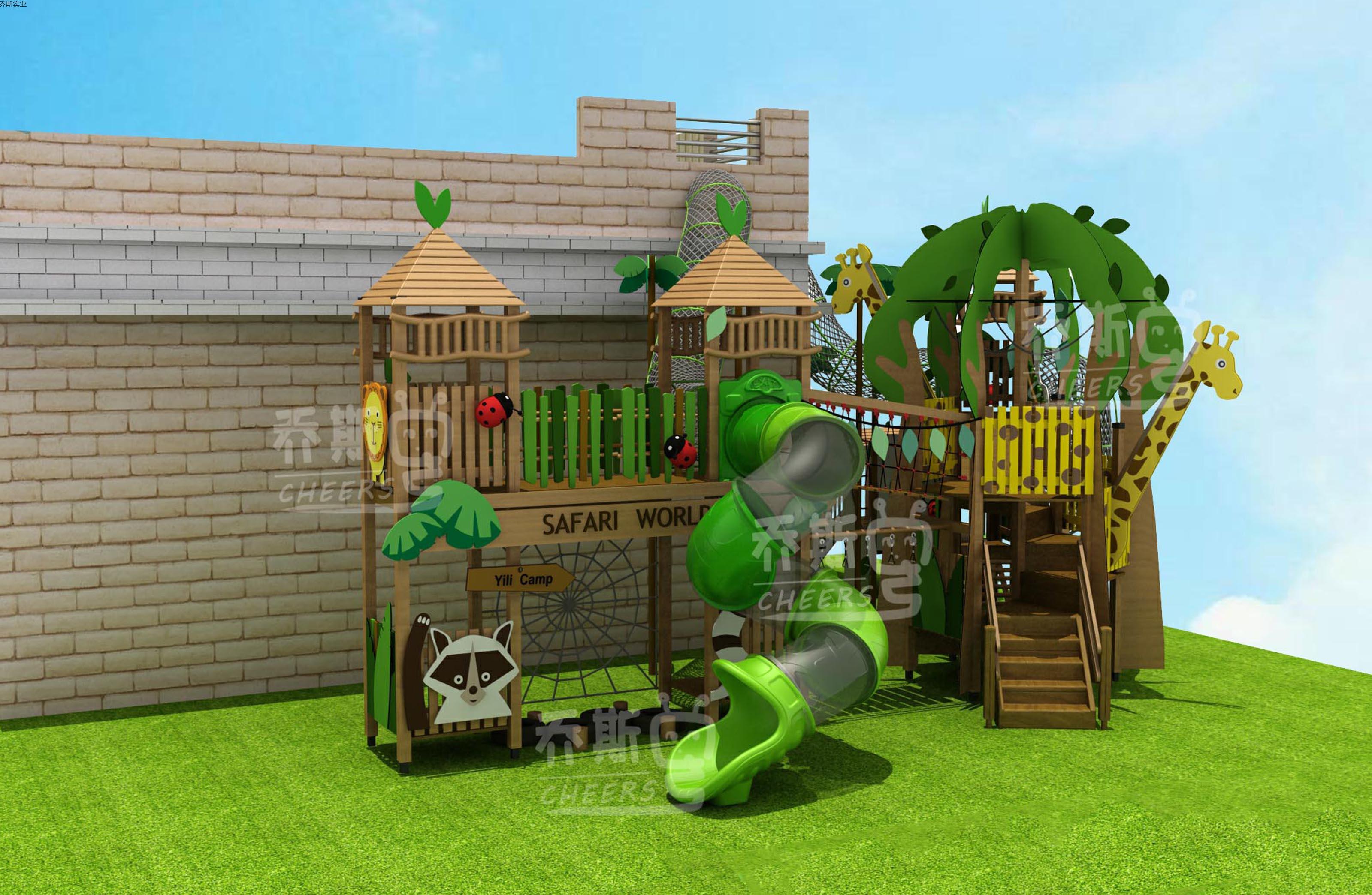 江门市新向阳幼儿园--动物园拓展滑梯