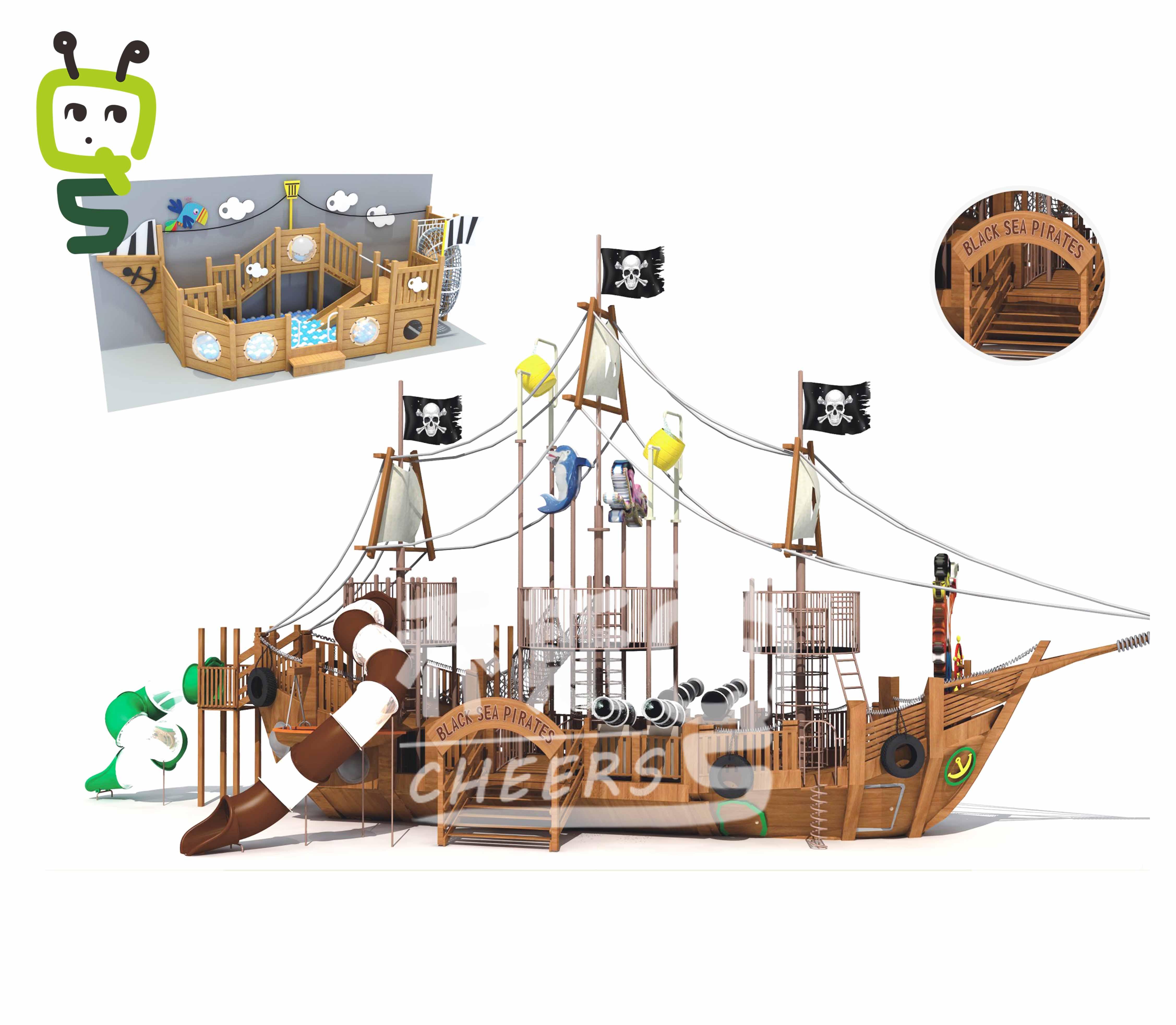炫酷海盗船